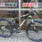 Giant XTC Advanced2 27,5